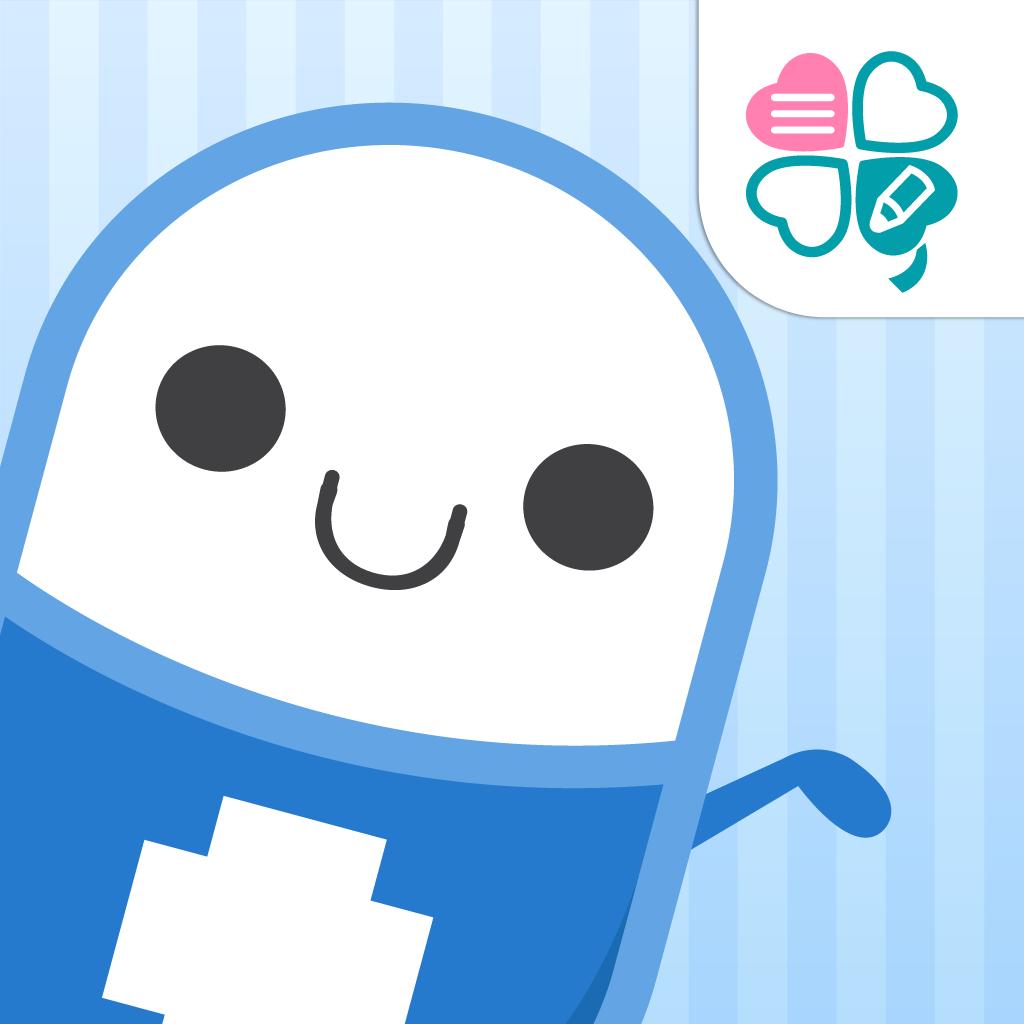 お薬ノート -薬歴・服薬管理-